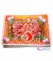 Longevity Cake Design
